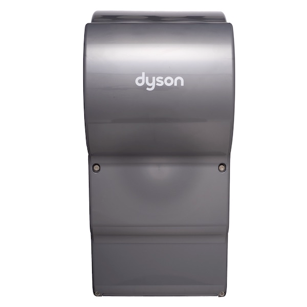 Dyson Airblade AB14 Image 1